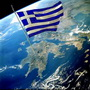 Hellas-Boy