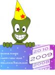 post-1271-1230803387_thumb.png